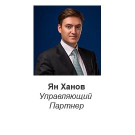 khanovyg